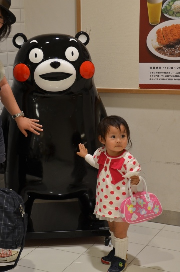ここちゃんの熊本旅行14633.jpg