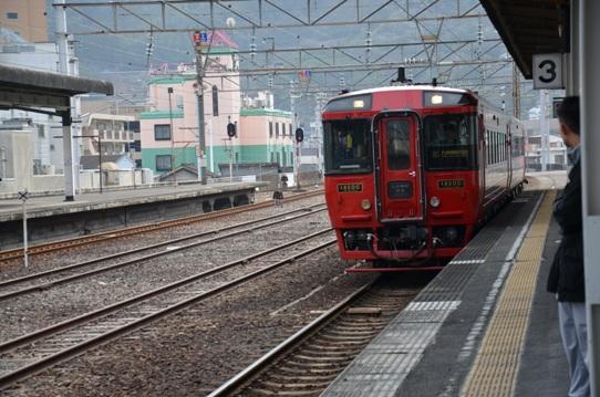 九州横断特急1044.jpg