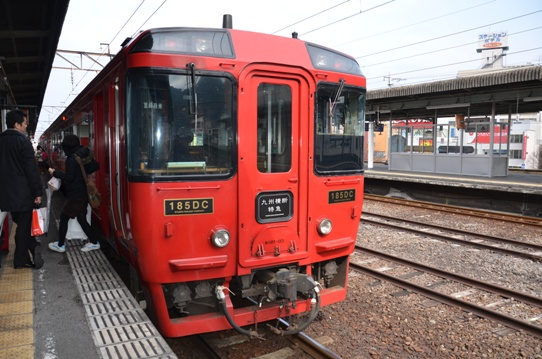 九州横断特急1051.jpg