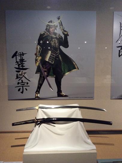 仙台藩伊達家伝来の刀0986.jpg