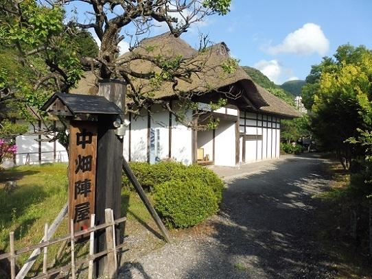 会津武家屋敷1330066.jpg