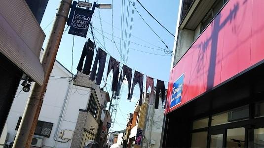 児島ジーンズストリート0038.jpg