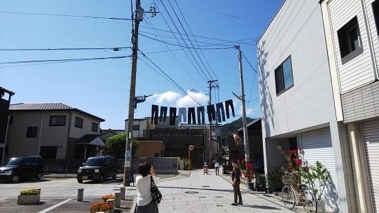 児島ジーンズストリート0045.jpg