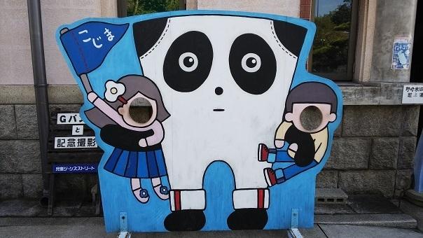 児島ジーンズストリート20034.jpg