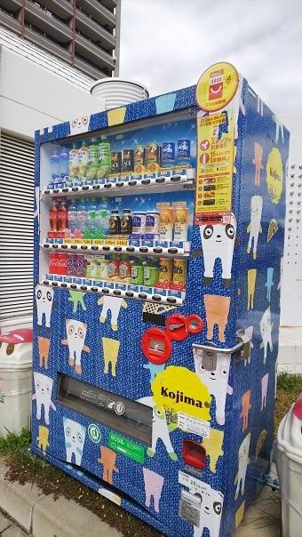 児島ジーンズストリート20057.jpg