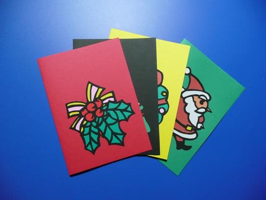 切り絵・クリスマスカード1060442.jpg