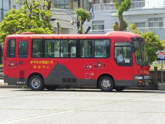 周遊バスあかべえ1330068.jpg