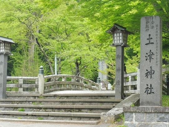 土津神社1330003.jpg