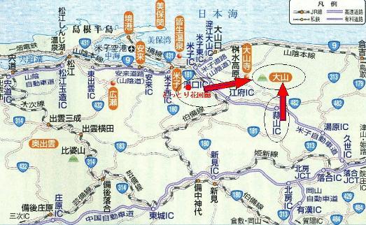 大山周辺地図001.jpg