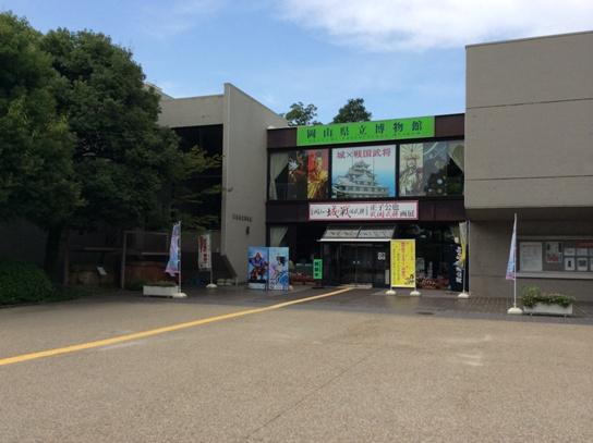 岡山県立博物館1049.jpg