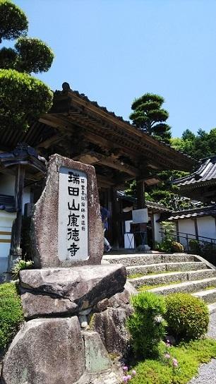 康徳寺0468.jpg