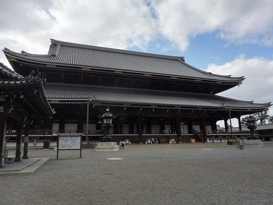 東本願寺1310009.jpg