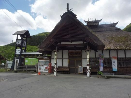 湯野上温泉駅1330057.jpg