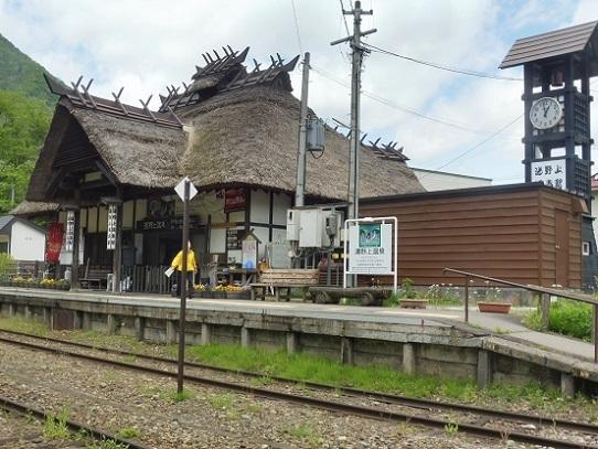 湯野上温泉駅1330058.jpg