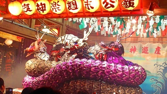 神楽・大蛇0837.jpg