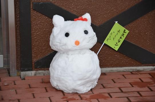 蒜山サービスエリアの小さな雪だるま2824.jpg