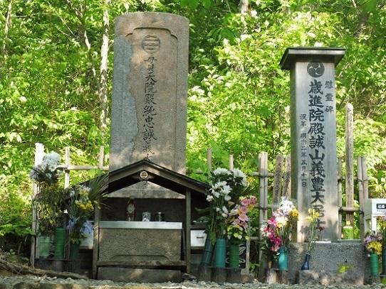 近藤勇墓1330060.jpg