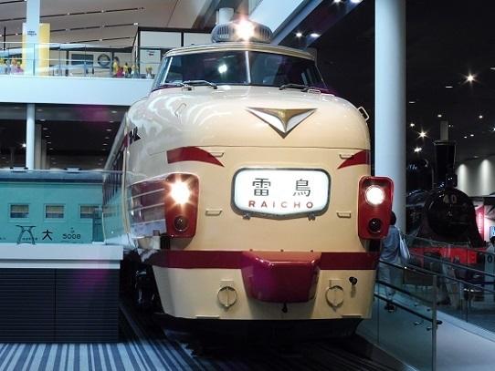 鉄道博物館1140051.jpg
