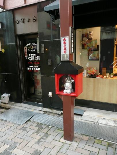 2浅草散歩1060427.jpg
