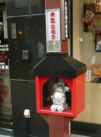 2浅草散歩1060427〜2.jpg
