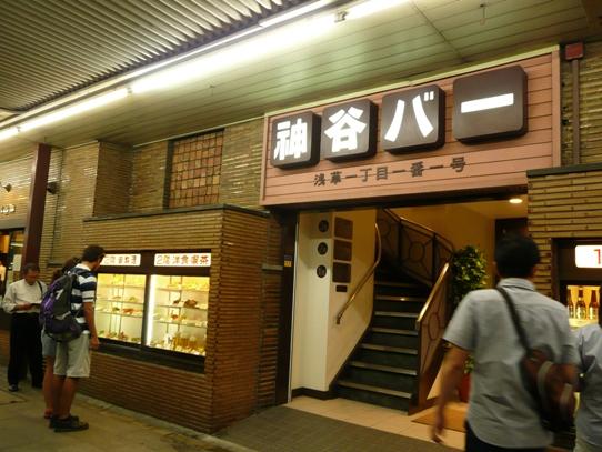 2浅草散歩1060432.jpg